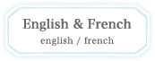 English/French