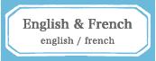 English/French