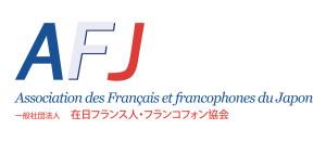 AFJ---Logo-francophone-01